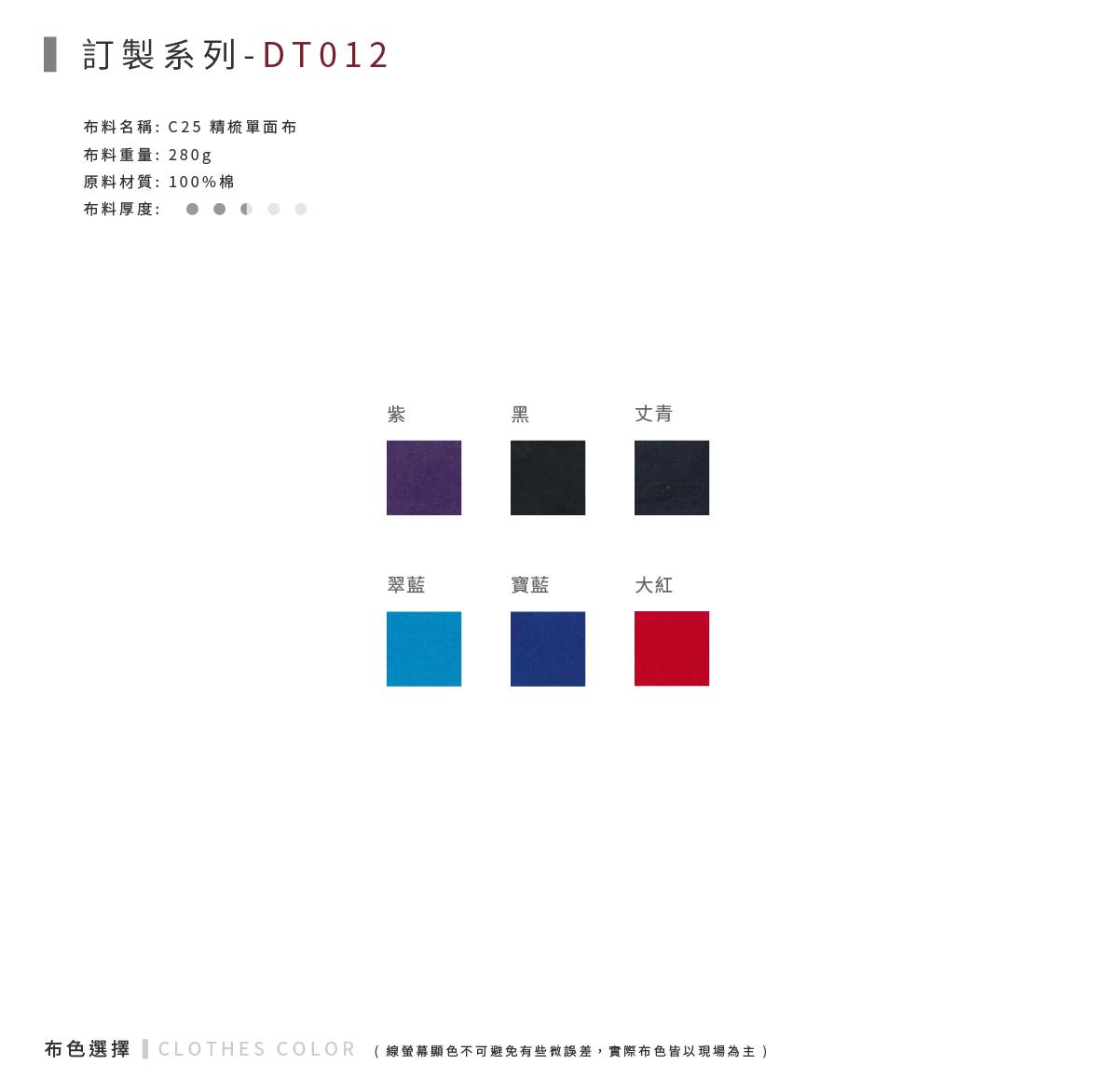 長TEE | T-SHIRT