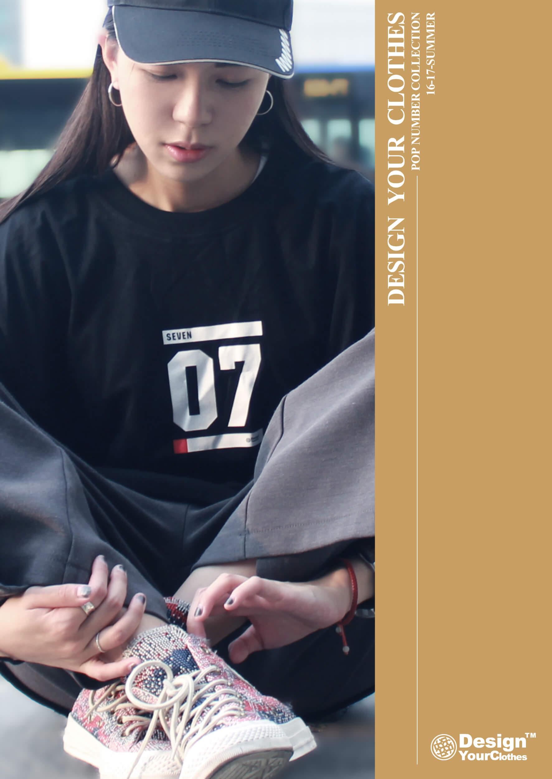 服部創意 2016 Look Book