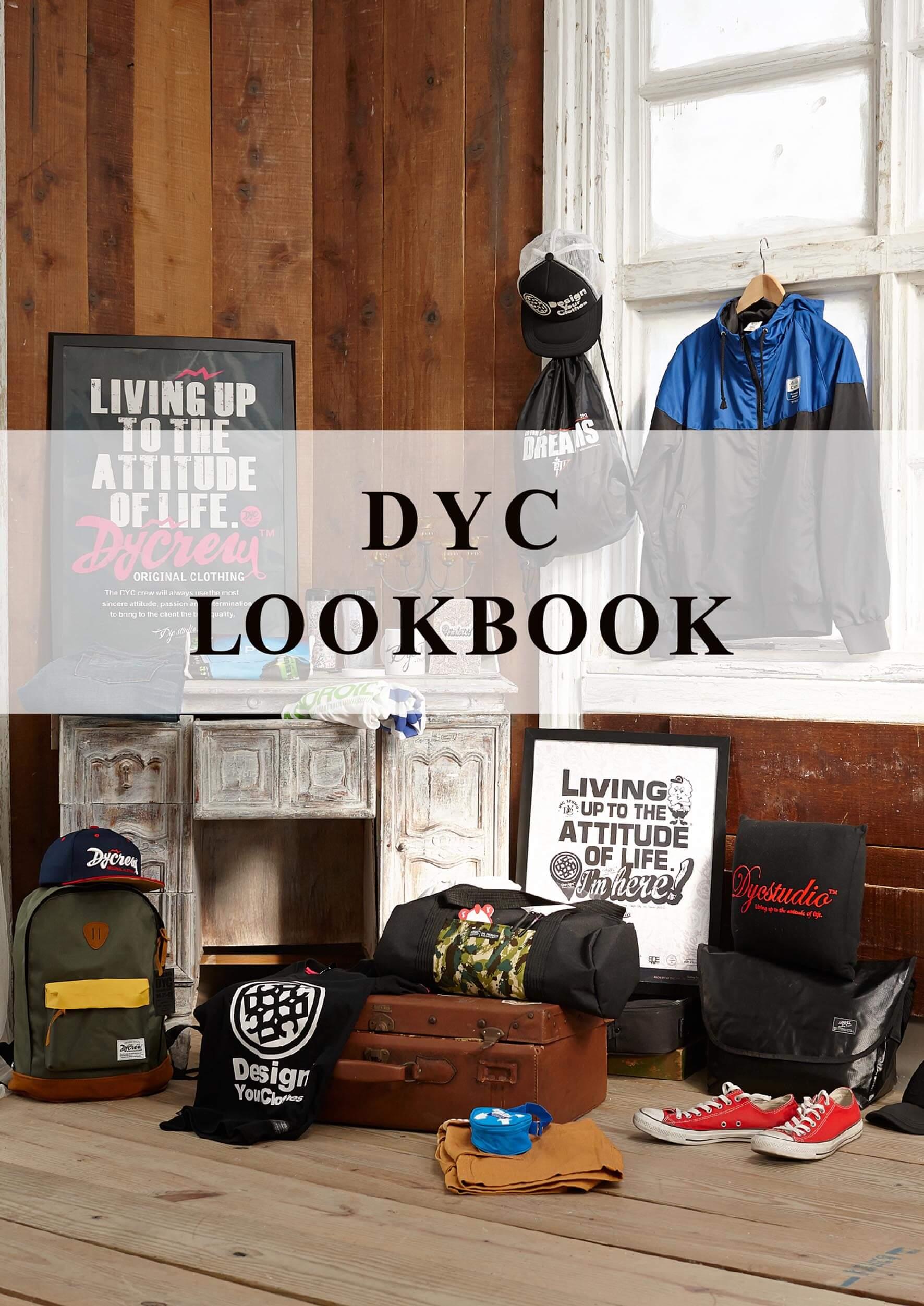 服部創意 ∣ 2013  Look Book