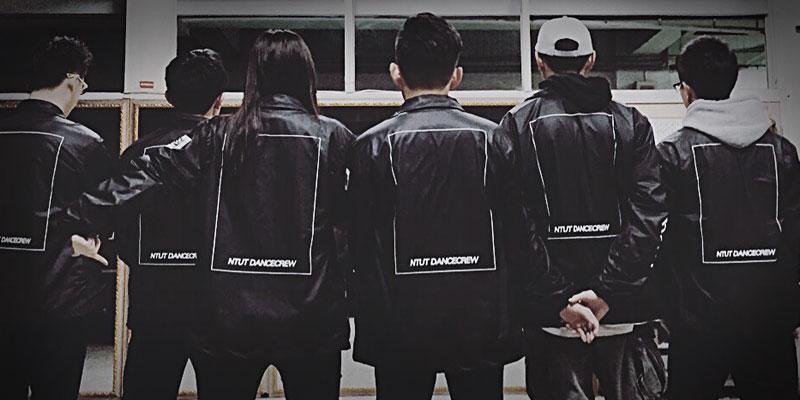 DYC服部創意 x 台北科技大學 熱舞社