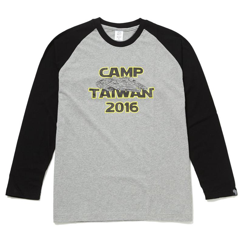 台灣探索 七分袖