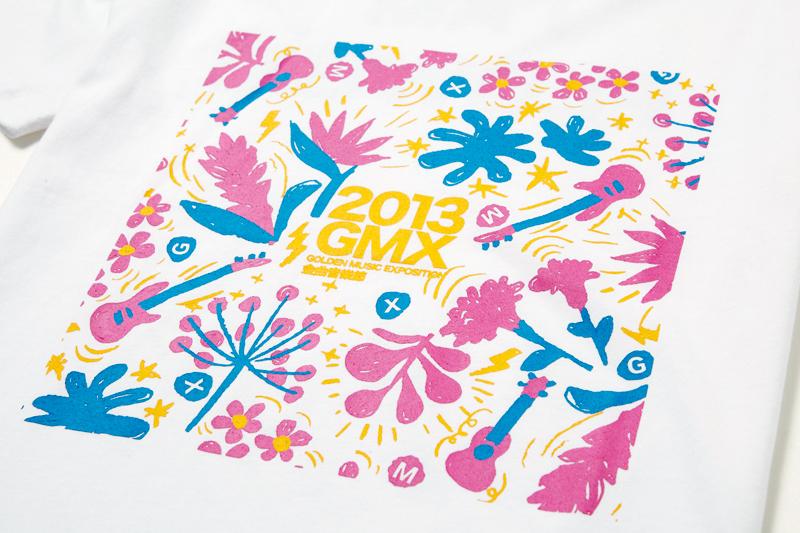 GMX 金曲音樂節