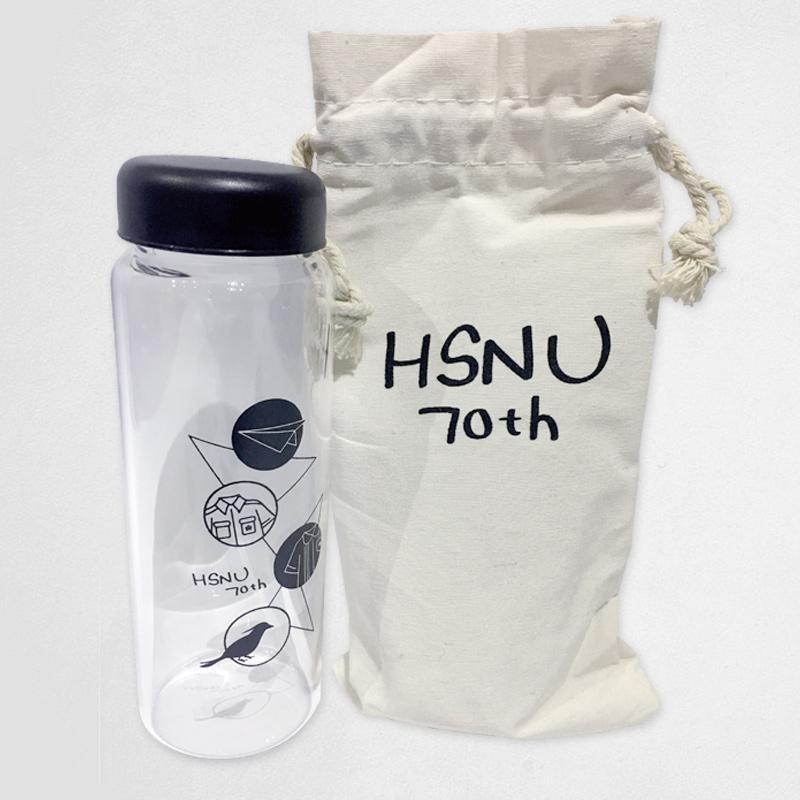HSNU70-Bottle