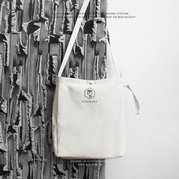 NCCU Ad Camp 政大廣告營- 可調式帆布提袋