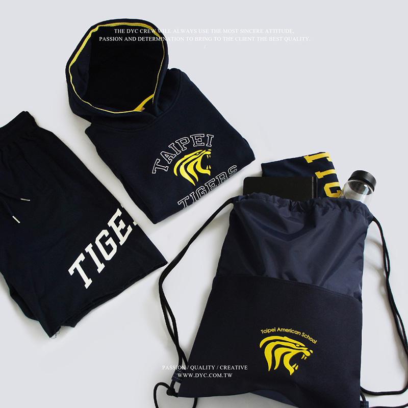 TAS 美國學校 - 雙層束口背袋