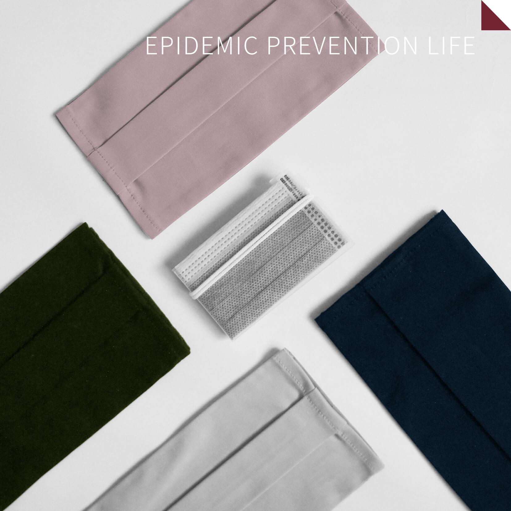 防疫日常 |  Epidemic prevention daily